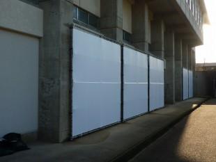石川県立志賀高等学校防風シート