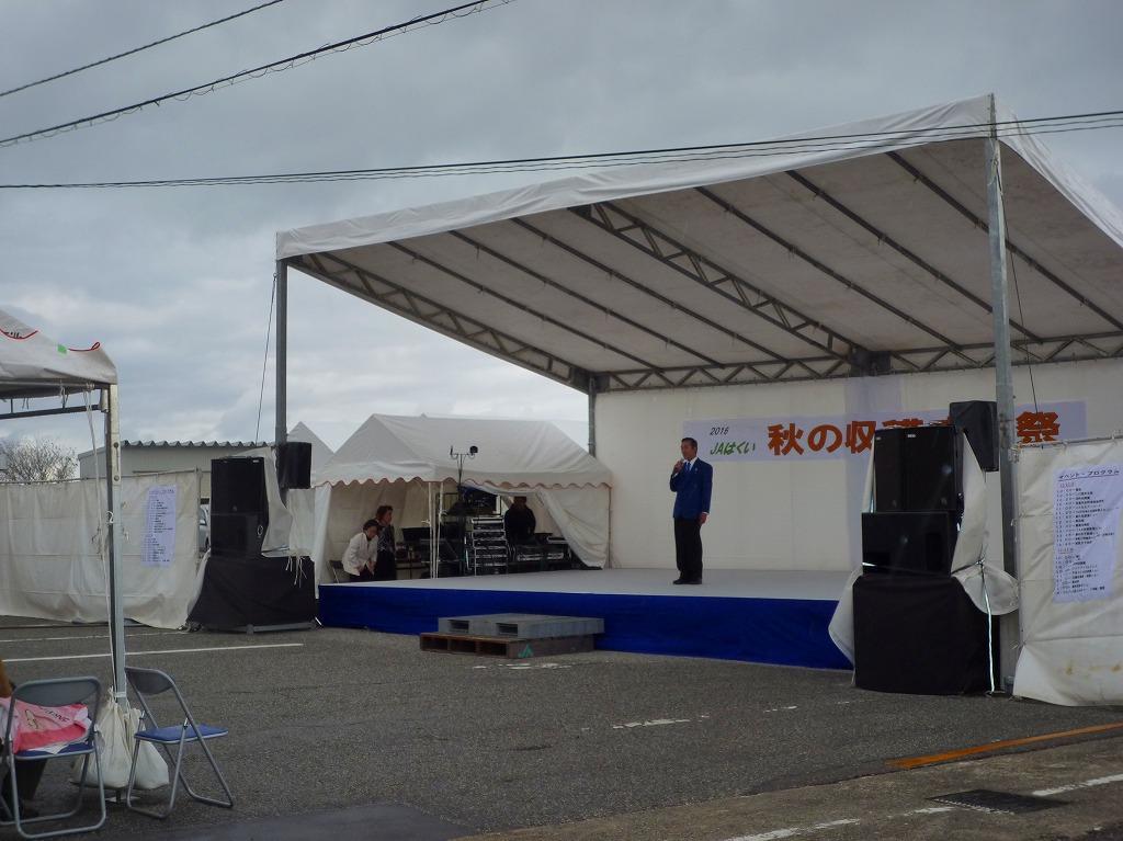 ステージ屋根テント