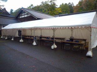 第2回峨山道トレイルラン永光寺