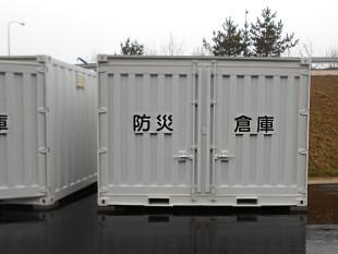 防災コンテナ(H2590×W3658×D2438 )かほく市「道の駅たかまつ」に設置しました。防災用のパイプテント・発電機が備蓄されています。