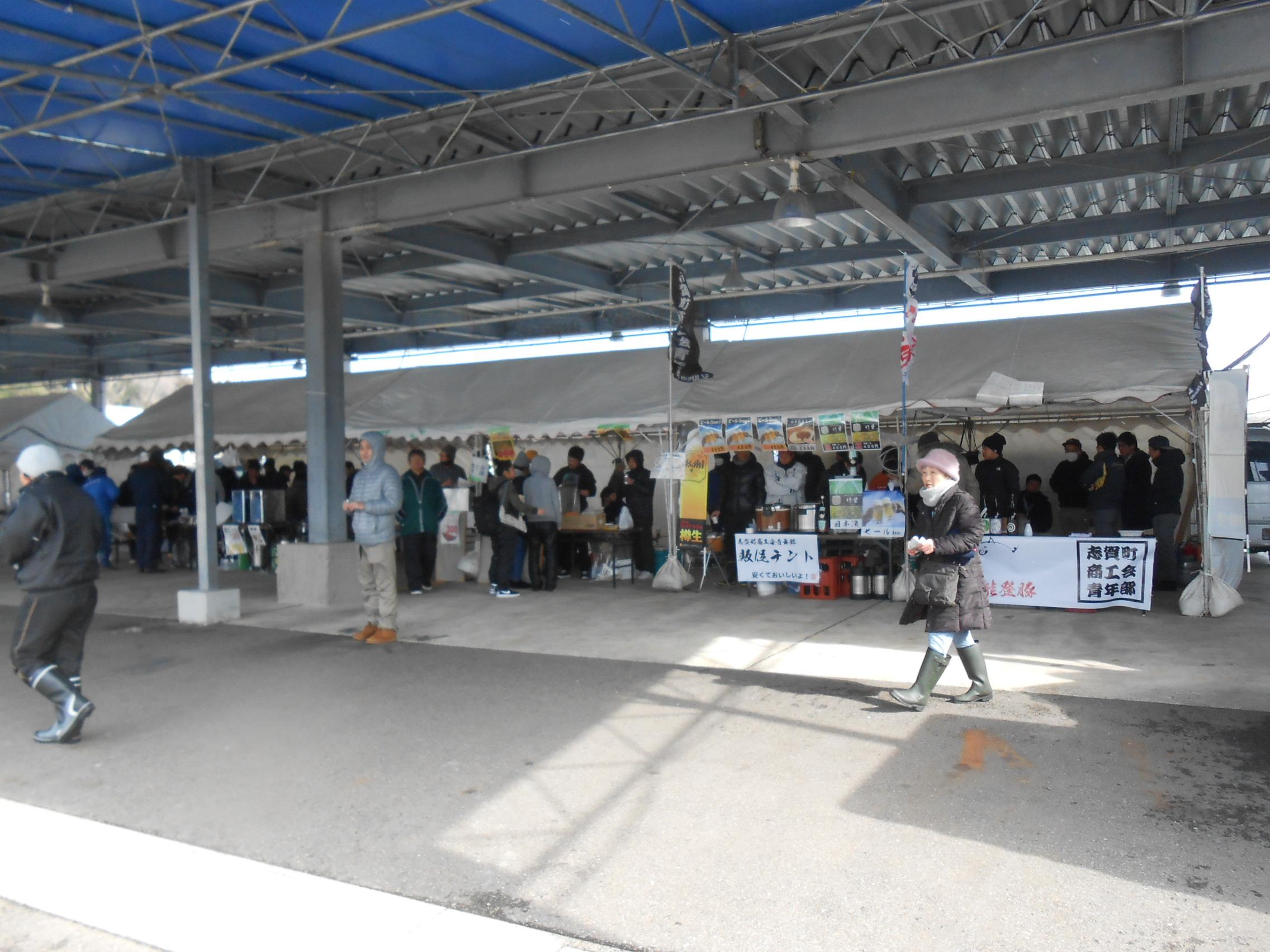 志賀町第7回大漁起舟祭売店テント