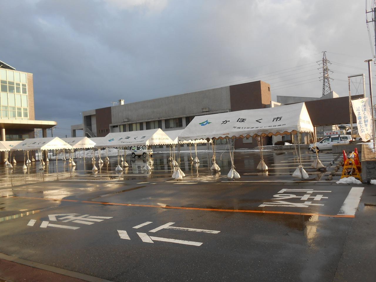 第14回かほく市制施行記念継走大会テント設営1