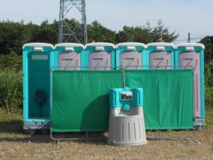 仮設トイレと手洗い器