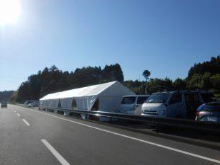 自転車大会2間×3間テント