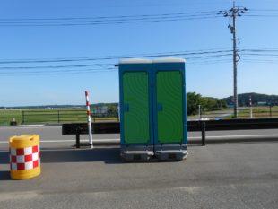 自転車大会仮設トイレ