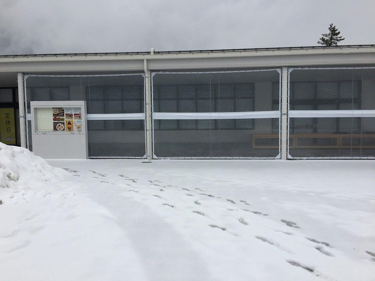 道の駅のと千里浜防風ビニール幕1