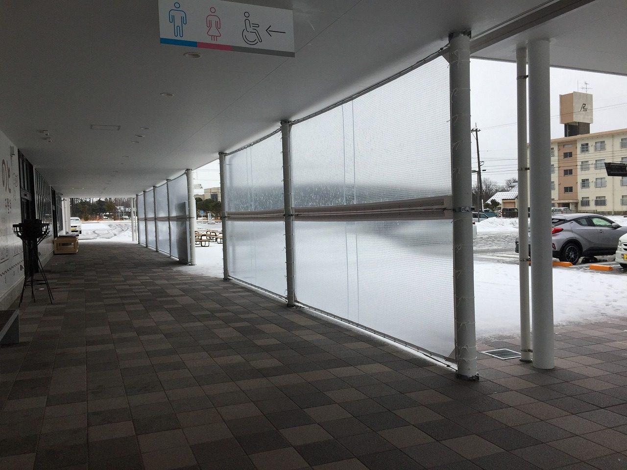 道の駅のと千里浜防風ビニール幕