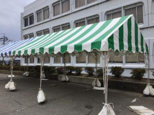 緑色/白色カラーテント