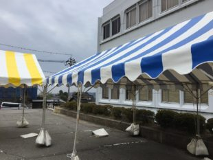 青色/白色カラーテント