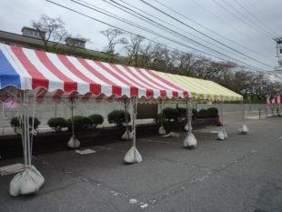 中能登町桜祭りカラーテント設営2