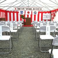 イベント・会場設営